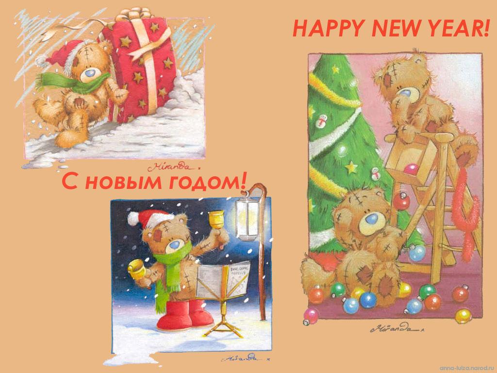 Новогодние открытки сделай сам на компьютере i